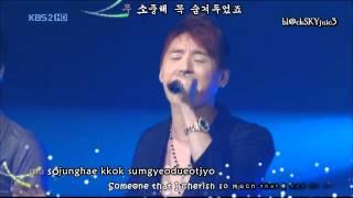Xiah Junsu - I Have A Lover [eng sub + kara roman + hangul]