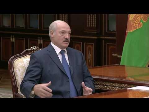 Лукашенко  настораживает граница с Россией. Лукашеко о границе.