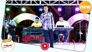 تحميل اغاني خداري _ احمد فتح الله (البندول)♫ ليــالي البــــروف ♫ Sudan music MP3