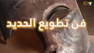فنان من نابلس يحترف تطويع الحديد