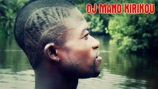 DJ Kirikou - Le Kirimania : Clip officiel