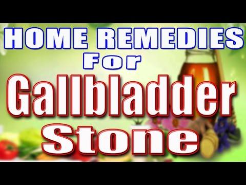 Video Home Remedies for Gallbladder Stone II पित्त की पथरी का घरेलू इलाज़