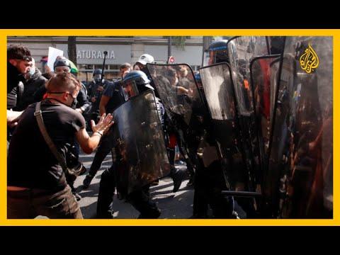 احتجاجات في فرنسا