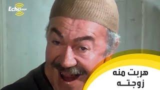 تحميل و مشاهدة عادل ادهم: الزوج الذي هربت منه زوجته MP3