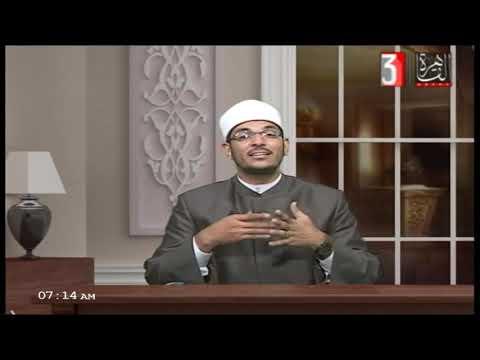 فقه شافعي للثانوية الأزهرية حلقة 2 ( الطلاق ) أ محمد سيد شلبي 20-09-2019