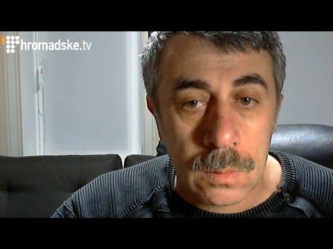 Доктор Комаровский об эпидемии гриппа 2016