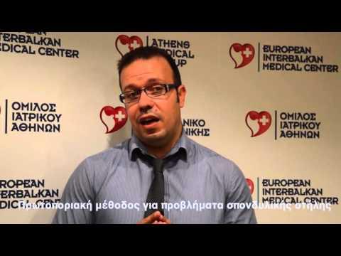 Ειδήσεις για τη θεραπεία του διαβήτη τύπου 1 το 2015