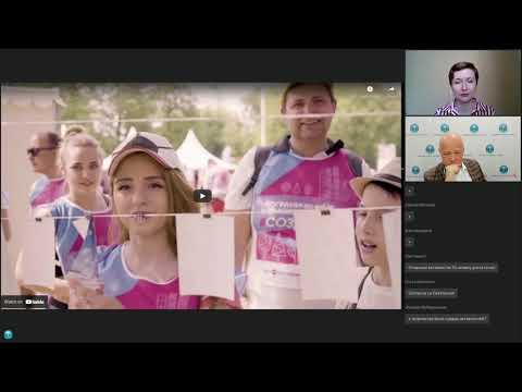 «Корпоративная социальная ответственность в реальных кейсах: как объединить и вдохновить сотрудников»