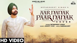 Aar Nanak Paar Nanak (Cover Song) | Netarpreet Singh | New Punjabi Song 2020 | White Hill Music