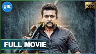 Singam 3   Tamil Full Movie | Suriya | Anushka Shetty | Shruti Haasan | Harris Jayaraj | Hari