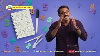 Standard 6 | Mathematics | Class – 09