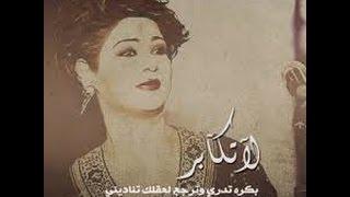 اغاني طرب MP3 نوال الكويتية : أربـــع ســـنـــيــن تحميل MP3