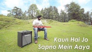 Kaun Hai Jo Sapno Mein Aaya | Hawaiian Guitar Instrumental | Balbir Singh | Studio Octave Production