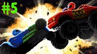 БИТВА МАШИН [5] Игровые мультики про машинки Разбей голову противнику (Drive Ahead - 5 серия)