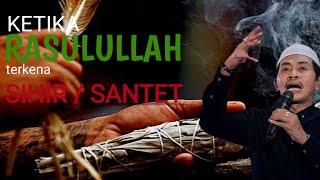 KH. Anwar Zahid || Ketika Rasulullah SAW Terkena Ilmu Sihir