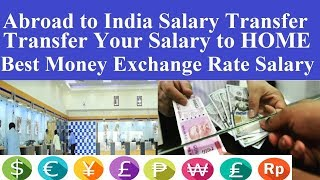 Transfer Your Salary to Your Home Country l Money Exchange to Sent Salary Our Home
