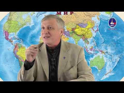 Валерий Пякин  Вопрос Ответ от 17 сентября 2018 г
