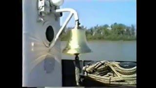 АКА пр 1204 на службе в погранвойсках Украины река Дунай, порт Измаил 1998 год