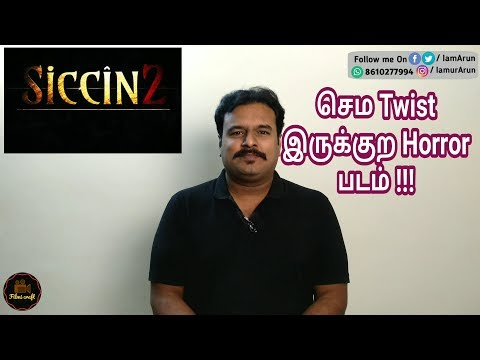 Siccin 2 (2015) Turkish Horror Thriller Movie Review in Tamil by Filmi craft