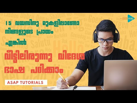 ASAP Tutorials | All About Online Foreign Language Courses