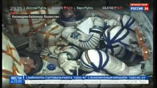 К МКС отправилась 50-я международная экспедиция