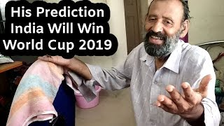 cricket world cup 2019 predictions astrology - Kênh video