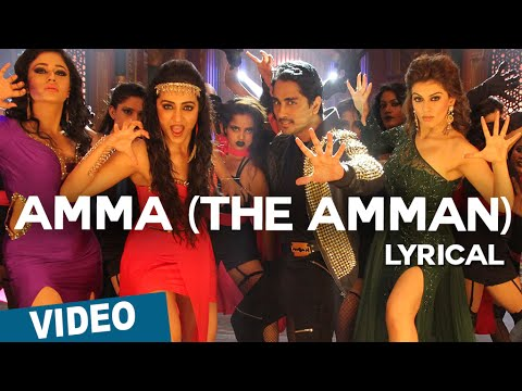 Amma (The Amman Song)