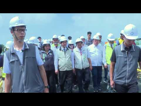 Premier Lai Ching-te visits Chiayi City Water Resources Recycling Center