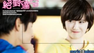 Absolute Boyfriend OST Mr. Perfect 飛輪海