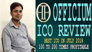 Officium Token ICO review   OFC token Review   Officium Coin Full Details in Hindi   Buy OFC Coin