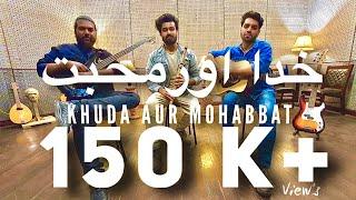 Khuda Aur Mohabbat   OST   Instrumental   Rahat Fateh Ali Khan   Mutation The Band   Geo   Drama