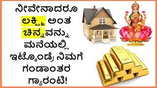 Gold in India - Is it safe to keep your gold at home - Episode 120 Money Doctor Show