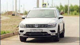 Volkswagen Tiguan 2017.Тест-драйв.Anton Avtoman.