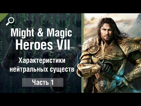 Фото вампиров из герои меча и магии