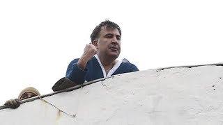 Саакашвили, который живет на крыше     Теория заговора