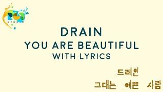 Karaoke Special! | Drain 드레인