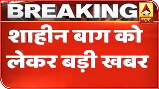 Shaheen Bagh Mediation Post Evening: Adv. Sanjay Hegde | ABP News