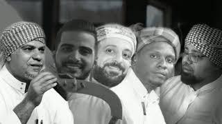 اغاني حصرية يا يمه عجلي القهوة ..راجي الخوجه تحميل MP3