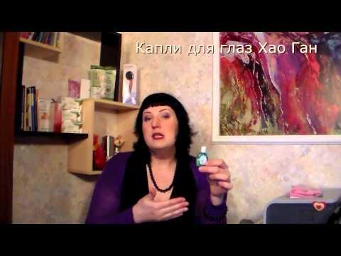 Истории болезни по офтальмологии амблиопия у детей