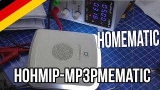 HmIP-MP3P Homematic IP Komplettbausatz MP3 Kombisignalgeber Zusammenbau ELV Amazon