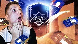 MEGA KOLOROWE KARTY W OSTATNIM PACK OPENINGU FIFA 18!!