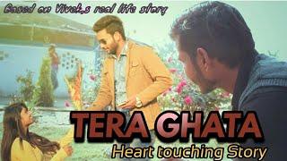 Isme Tera Ghata Mera Kuch Nahi Jata Mp3 Song Download Pagalworld