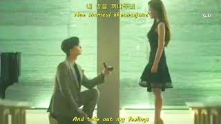 [HAN-ROM-ENG] Song Yu Vin – The First Words[처음 하는 말 ] OST What's Wrong with Secretary Kim. PART 8