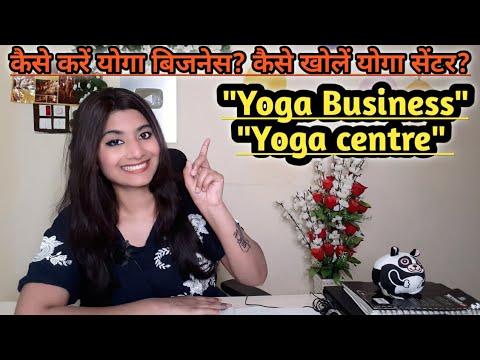 , title : 'Yoga business   योगा सेंटर, योगा बिजनेस कैसे शुरू करें   Business idea   Yoga centre  