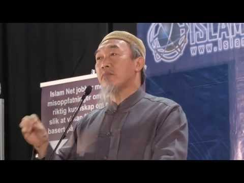 Islam: Leading to a Peaceful World - Sh. Hussain Yee