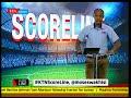 ScoreLine: Kenya premier League Saturday results