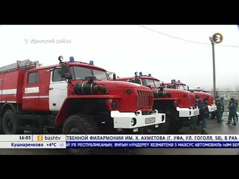 В Башкирии добровольным пожарным командам передали новую технику