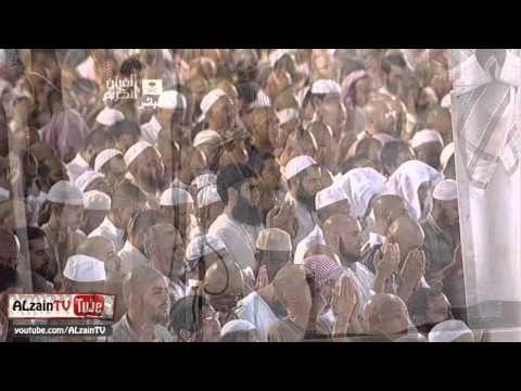 دعاء السديس ليلة 23 رمضان 1432 HD