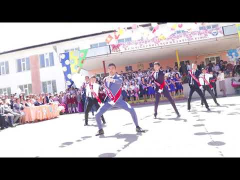 Flashmob 2018dance Последний звонок-флешмоб бомба.Кыргызстан г.Каракол шг#3