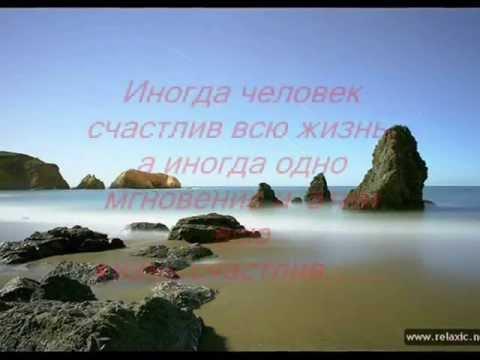 Песня ау днем и ночью счастье зову